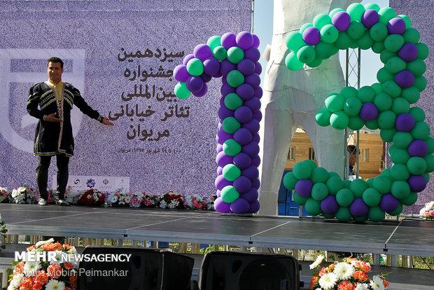 İran'da Sokak Tiyatrosu Festivali