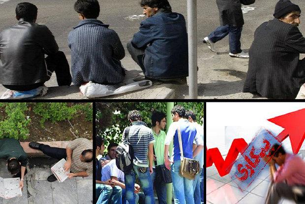 زخم بیکاری بر تنِ محرومیت/ استانهای بیکار، بیکارتر شدند!