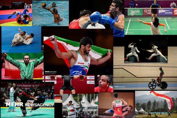 جدول عملکرد ایران در هجده دوره بازیهای آسیایی/ کاهش عیار «طلا»