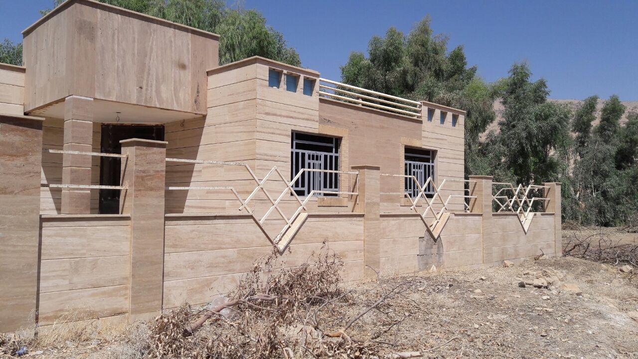 Image result for خانه جوان پلدختر