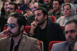 20th Iran Cinema Celebration gala