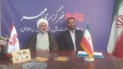 هیئات مذهبی قدیمیترین سمن ها در ایران هستند