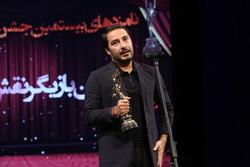 بیستمین جشن بزرگ سینمای ایران - ۲