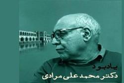 آینده ایران دغدغه مرادی بود/ چگونه میتوان دانشگاه داشت؟