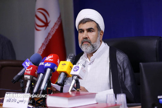 جلسه علنی رسیدگی به اتهامات رحیم مشایی رئیس دفتر رئیس جمهور سابق