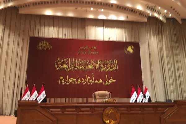 ABD'den Irak parlamentosuna yoğun baskı