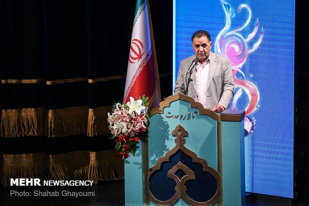 اختتامیه هجدهمین جشنواره ملی صنعت چاپ