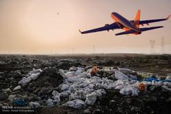 مسافربری شدن فرودگاه پیام و تشدید نظارت بر دفن زبالهها در «حلقه دره»