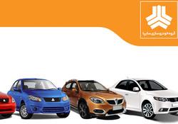 سایپا لیست ثبتنامشدگان پیشفروش خود را به ایران خودرو اعلام کرد