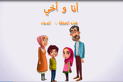 تولید انیمیشن «من و داداشم» در شبکه الکوثر