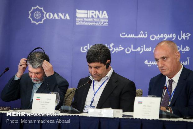 43rd OANA executive committee meeting inaugurates