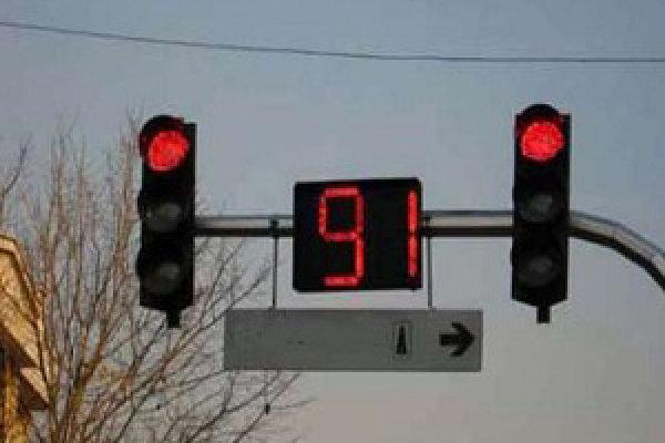 ۸۵ درصد چراغ های راهنمایی شهر قزوین هوشمند شده است