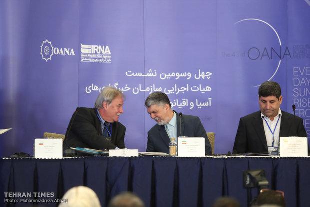 OANA session held in Tehran on Monday