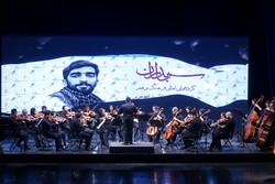 عهدنامه هنرمندان با شهدای مدافع حرم امضا شد/ محسن حججی مهمان وحدت