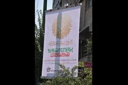 گنجینه «هنر مقاومت» در انتظار بازنمایی در سطح شهر تهران
