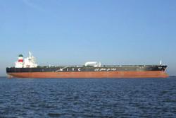 İran'dan Çin'e 22 milyon varil petrol sevkıyatı iddiası