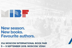 سی و یکمین دوره نمایشگاه کتاب مسکو فردا فعالیت خود را آغاز میکند