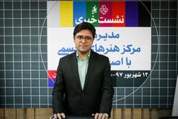 نشست خبری مدیر کل هنرهای تجسمی