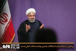 روحانی: در اینکه مردم با مشکلات جدیدی مواجه شدهاند، شکی نیست