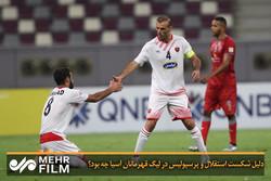 دلیل شکست استقلال و پرسپولیس در لیگ قهرمانان آسیا چه بود؟
