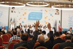 مجمع عمومی «جامعه اسلامی مدیران» برگزار میشود