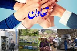 تعاونیها و کارآفرینان برتر لرستان تجلیل شدند
