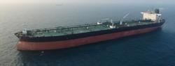 Iran tankers