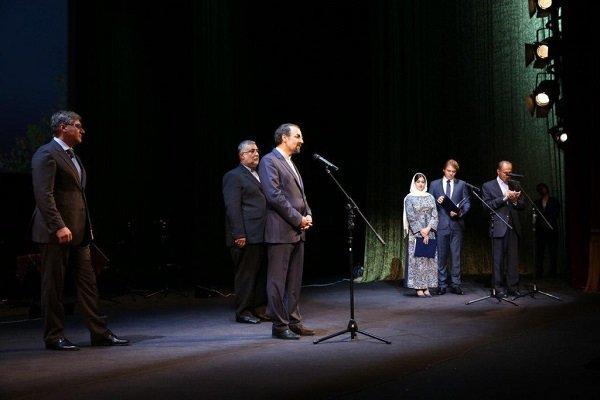 """Rusya'da """"İran Kültür Haftası"""" başladı"""