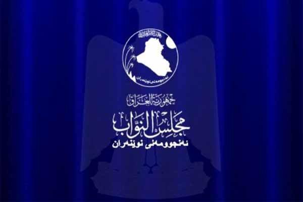 Irak meclisinde yabancı güçler meselesi ele alınacak