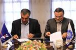 موسسه خانه کتاب با موسسه فرهنگی اکو تفاهمنامه همکاری امضا کرد