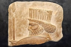 Stolen Achaemenid bas-relief returned to Iran