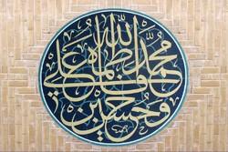 انسان مأمور به اطاعت از چه کسی است؟/ اسلام و حق حکومت داری