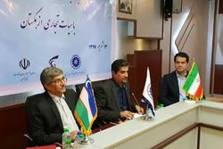 انتقال دانش فنی وتوسعه کشاورزی فراسرزمینی درازبکستان پیگیری می شود