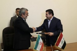 Tahran ile Bağdat'tan işbirliği anlaşması