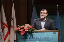 رییس شورای عالی چاپخانه دولتی ایران منصوب شد