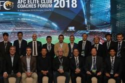 AFC Elite Forum