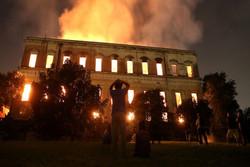 برزیلی ها بیتوجهی دولت را عامل آتش سوزی موزه میدانند