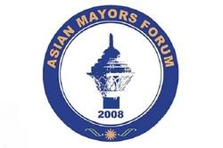 معاون دبیرکل مجمع شهرداران آسیایی منصوب شد