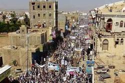 مشاهد من مسيرة جماهيرية بالعاصمة اليمينية تنديدا باغتيال الشهيد سليماني