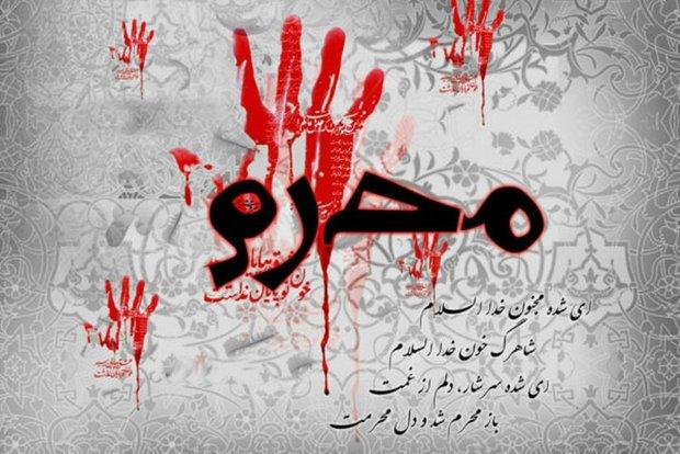 آئین استقبال از محرم و تجلیل پیرغلامان حسینی در اردبیل برگزار شد