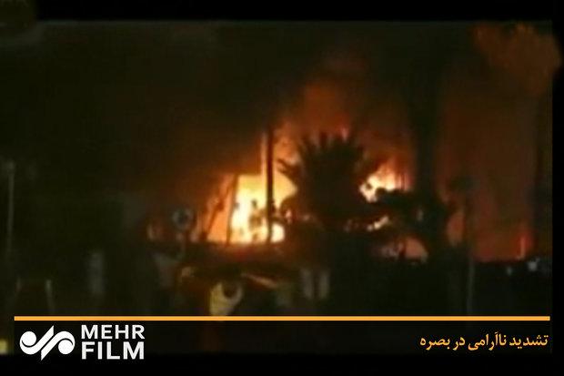 فلم/ بصرہ میں تشدد اور کشیدگی