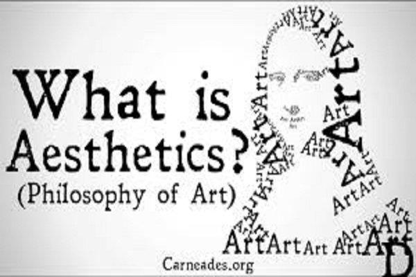 کنفرانس بینالمللی مطالعات فرهنگی و فلسفه هنر برگزار می شود