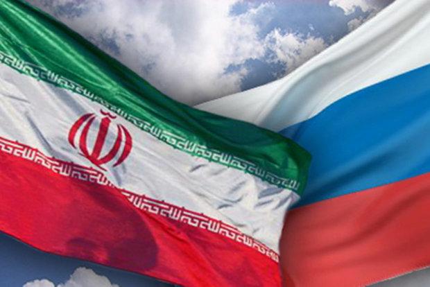 موسکو: روسيا بحاجة لإيجاد آليات جديدة للعمل مع إيران على خلفية العقوبات الأميركية الجديدة