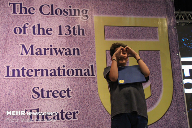 Closing ceremony of 13th Marivan Intl. Street Theater Festival