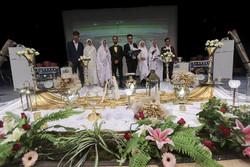 پیوند آسمانی 200 زوج جوان با اهدای جهیزیه
