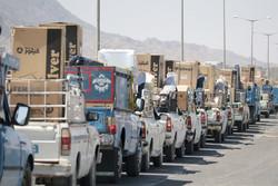 ۷۰ میلیون تومان جهیزیه به نوعروسان مددجوی استان اهدا شد