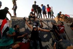 Irak'ta neler oluyor?