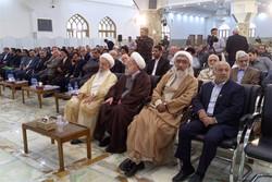 شبستان امام خمینی حرم حضرت عبدالعظیم حسنی(ع) افتتاح شد