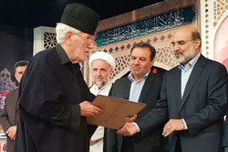 شانزدهمین اجلاس پیرغلامان حسینی