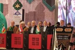 اجلاس پیرغلامان حسینی در ایستگاه اختتامیه/ تمبر اجلاسیه شانزدهم رونمایی شد